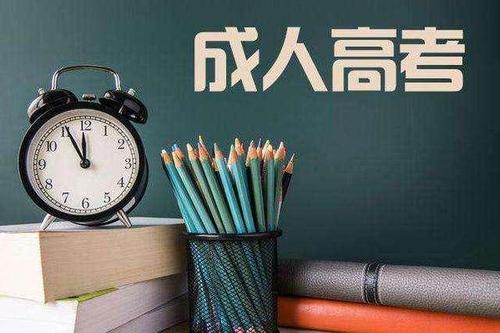 成考高升本费用是多少?2020深圳高升本报名多少钱