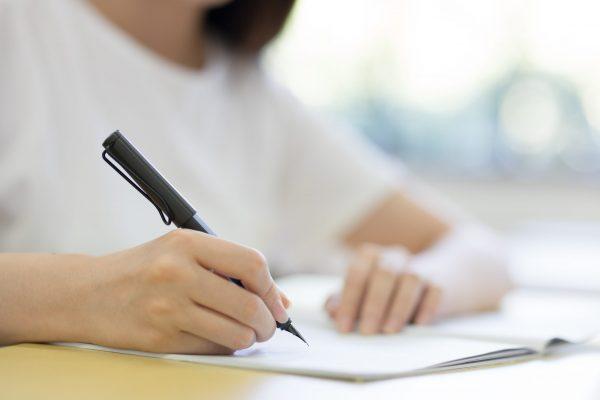 成人高考报名在即,志愿要怎么填写?
