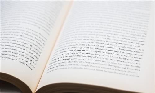 如何自考本科学历?2021年自考本科要求